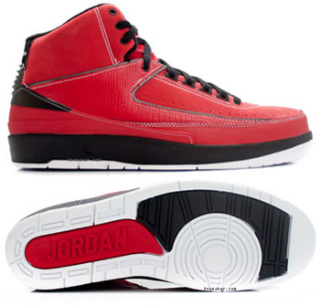 Cheap Authentic Air Jordan Retro 2 Red Black Chrome
