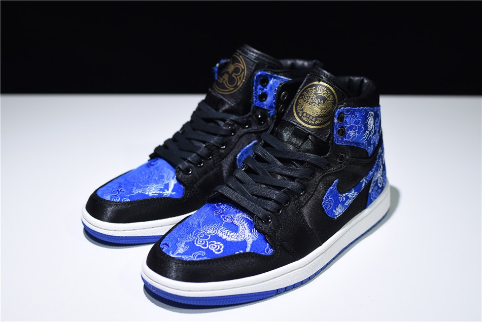HZP Custom Air Jordan 1 High Dragon Black Royal Blue